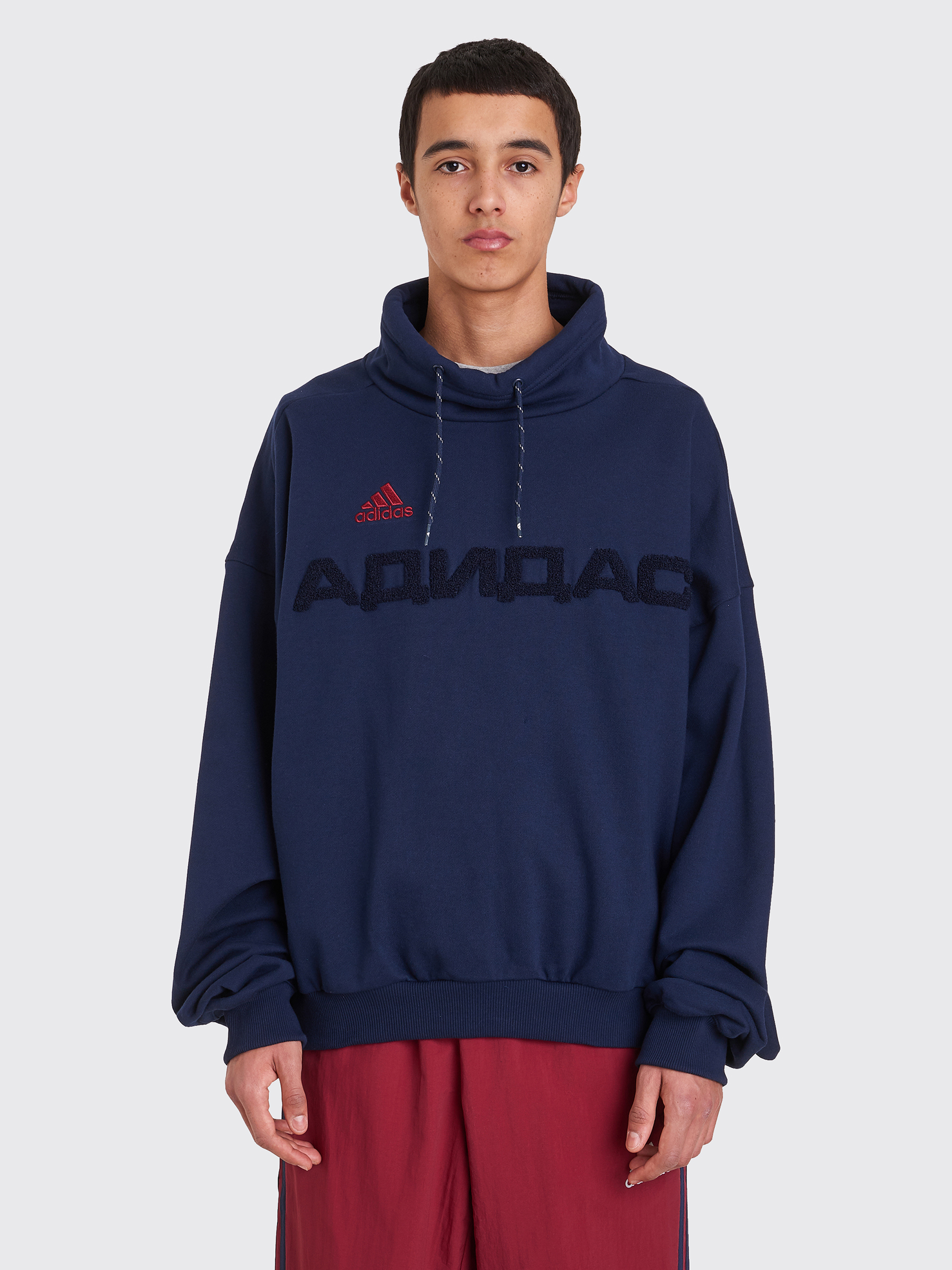 save off f437c 7e702 Very Goods | Gosha Rubchinskiy - Adidas Sweat Top Navy ...