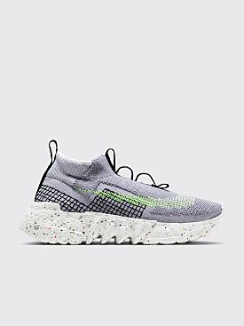 Nike Space Hippie 02 Grey / Volt Glow