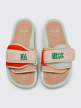 adidas x PW x Nigo Chancletas HU Clay Brown / Green Tint