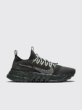 Nike Space Hippie 01 Anthracite / White