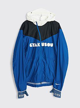 Nike Gyakusou 3 Layer Jacket Team Royal