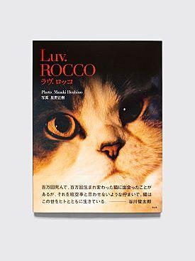 Masaki Hoshino Luv Rocco