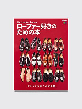 2nd Archives For Loafers Lovers