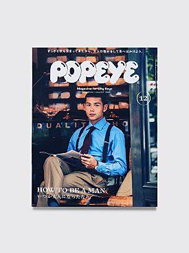 Popeye Magazine Issue 872