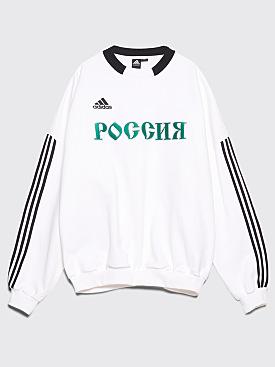 Gosha Rubchinskiy Adidas Sweat Top White