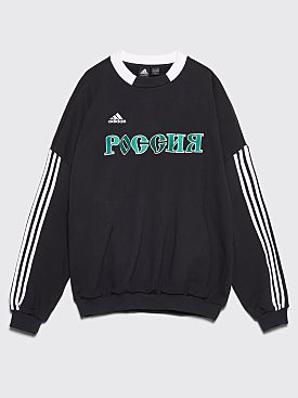 Gosha Rubchinskiy Adidas Sweat Top Black