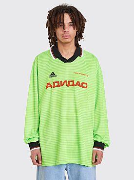 Gosha Rubchinskiy Adidas LS Jersy Polo T-Shirt Green