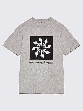 Gosha Rubchinskiy Arrows T-Shirt Grey