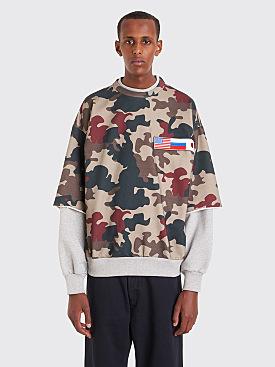 Gosha Rubchinskiy Double Sleeve Sweatshirt Camo