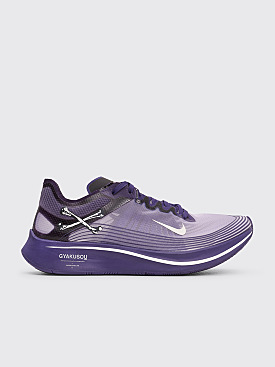 Nike Gyakusou Zoom Fly Ink / Sail / Dark Grey