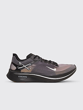 Nike Gyakusou Zoom Fly Black / Sail / Mineral Yellow