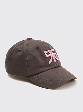 Raf Simons RS Embroidery Baseball Cap Grey