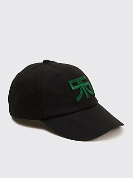 Raf Simons RS Embroidery Baseball Cap Black